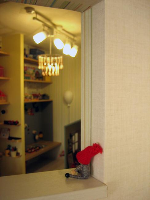 リノグラン東林間ブライトMR 写真7